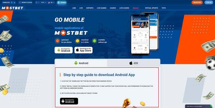 How to download Mostbet app for Android