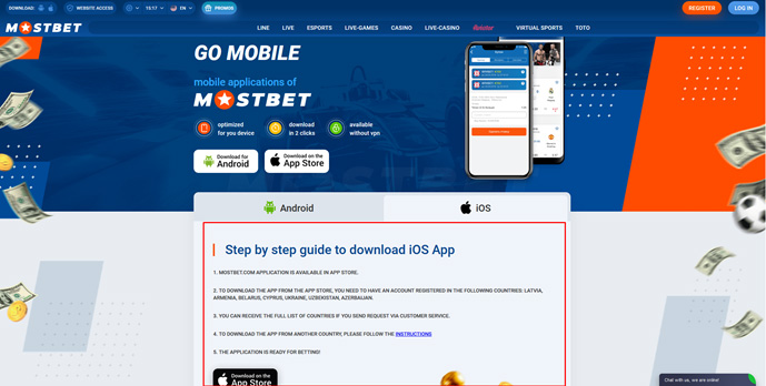 How to download the app Mostbet on iOS
